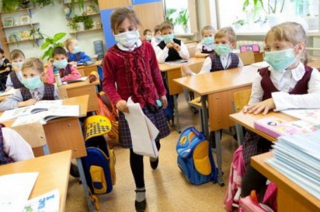 Школы Калининграда закрыли на карантин по гриппу на 10 дней.