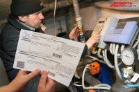 В Калининграде разгорается скандал с дополнительными квитанциями горожанам за отопление, которого не было.