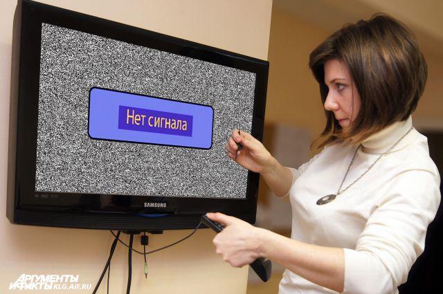 Почему сегодня не работают каналы по телевизору