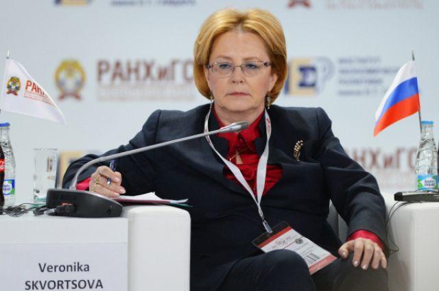 Министр здравоохранения Российской Федерации Вероника Скворцова на Гайдаровском форуме 2016.