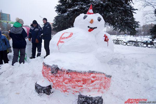 Снегорубль.