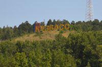 На 108 тыс. человек уменьшилось население Кузбасса с 2005 года.