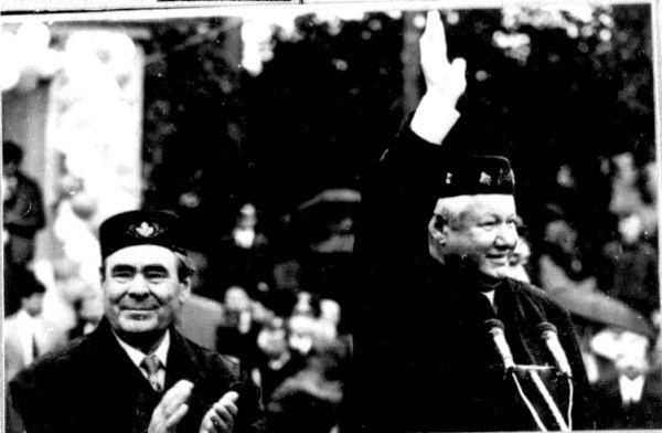 Борис Ельцин и Минтимер Шаймиев на сабантуе в Арске, 1995 год.