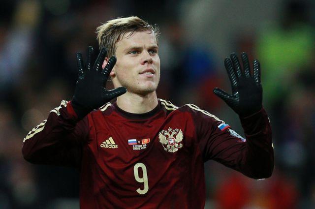 Игрок сборной России Александр Кокорин.
