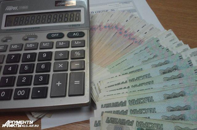 Миллионы рублей похитили.