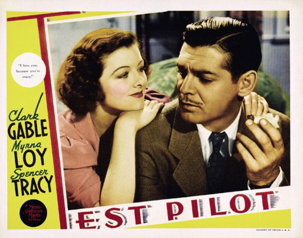 Кларк Гейбл и Мирна Лой в фильме «Лётчик-испытатель», 1938.