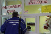 На Дону усилены меры профилактики против гриппа