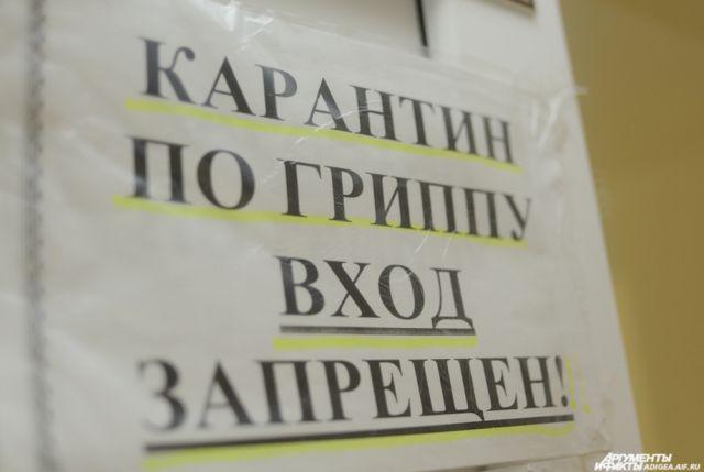 Школы и садики в Нижегородской области закрываются на карантин