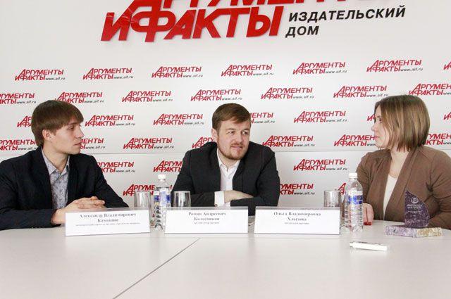 Александр Камошин, Роман Колесников и Ольга Хлызова