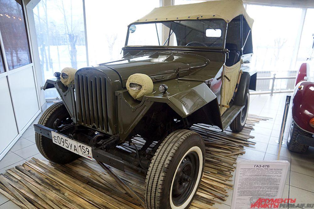 ГАЗ-67 и ГАЗ-67Б — советские военные полноприводные легковые автомобили с упрощённым открытым кузовом, имевшем вырезы вместо дверей. Представляли собой дальнейшую модернизацию модели ГАЗ-64.