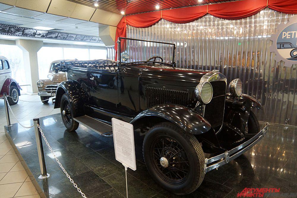 Автомобиль ГАЗ-А - экспонируется образец 1936 года.