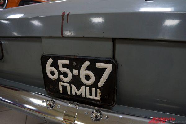 Старые советские номера.