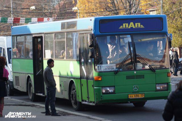 100 новых автобусов прибудут в Калининград к марту.