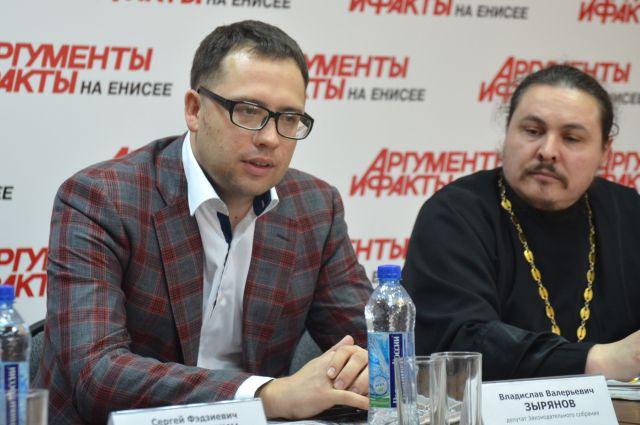 Вячеслав Зырянов.