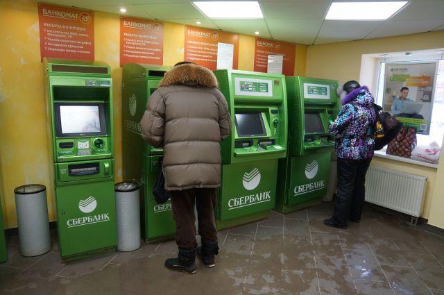 Информация о поломке банкомата моментально поступает в сервис.