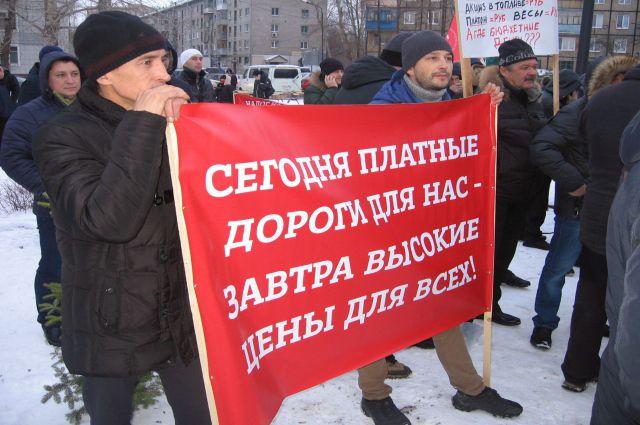 Пикеты против нововведения проходили в Новосибирске не раз