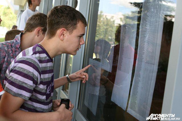 В 2016-ом году  ЕГЭ вИркутске сдадут 3,2 тысячи выпускников
