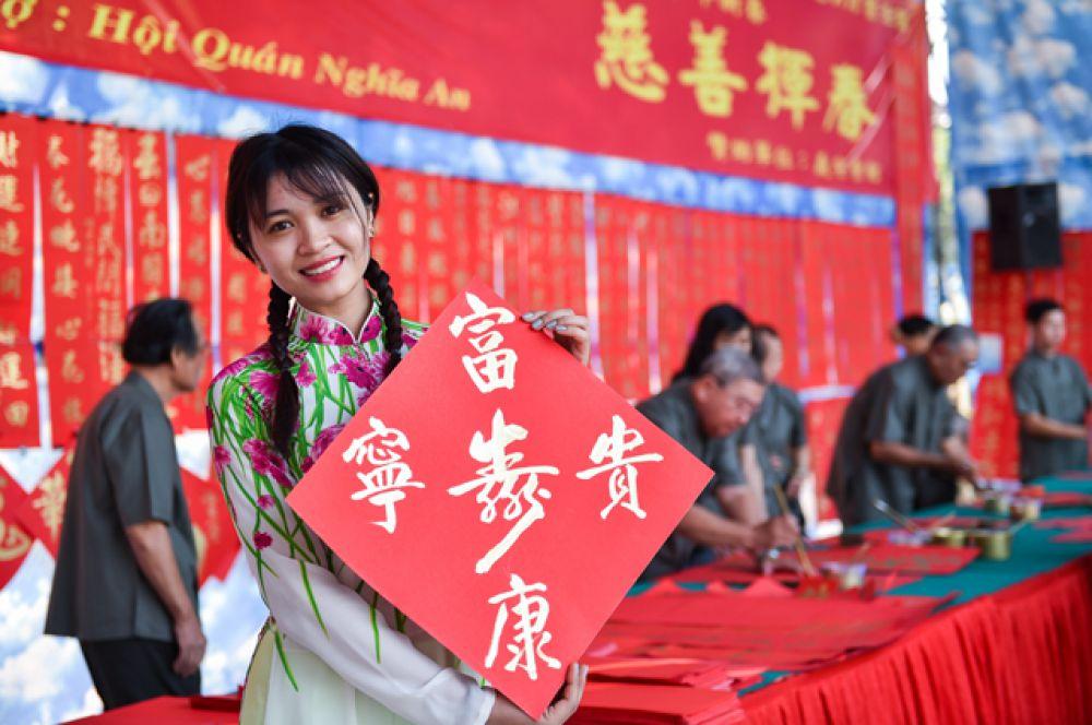 Благотворительная акция в честь Лунного Нового года в Хошимине, Вьетнам.