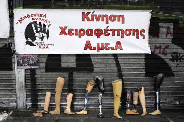 Участники митинга в знак протеста разместили перед Министерством труда протезы для инвалидов.