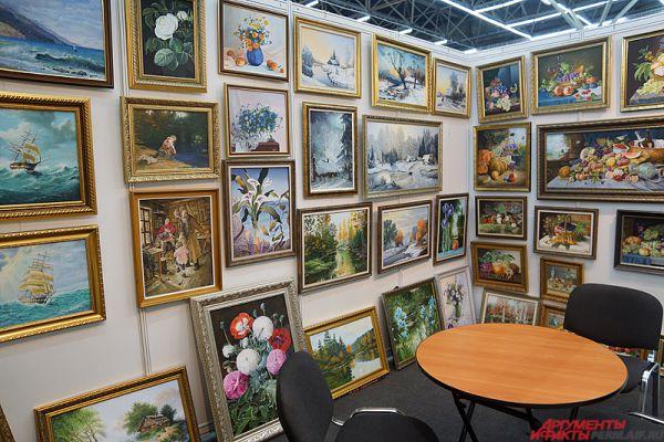 «Арт Пермь» – масштабное культурное мероприятие, самое ожидаемое событие для ценителей искусства.