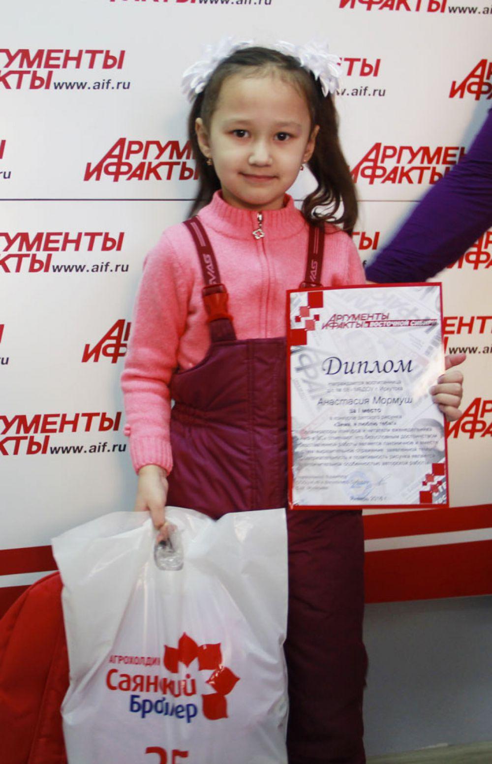 Настя Мормуш - 1 место.