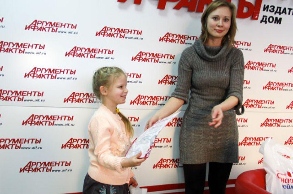 Стася Филиппова - 2 место.