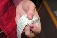 Привычные билетики в автобусах уйдут в прошлое
