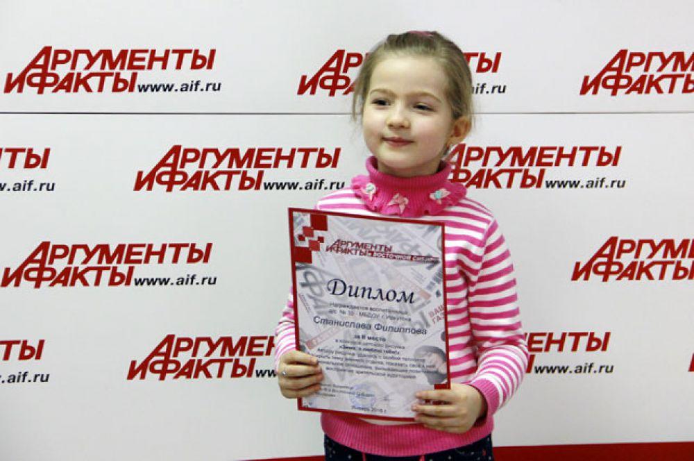 Вероника Шмытковой - 3 место.