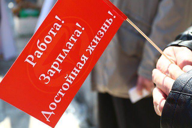 Многие новосибирцы получают зарплату ниже средней по области