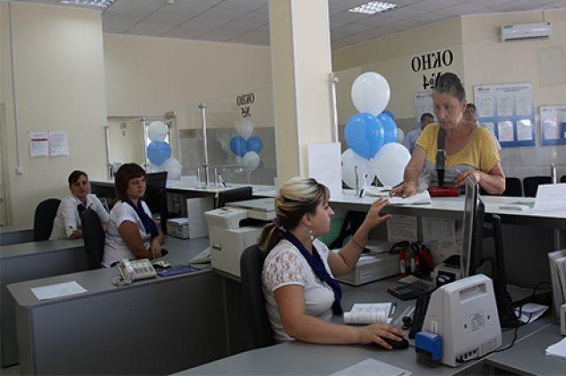 В компании уделяют пристальное внимание обслуживанию клиентов.