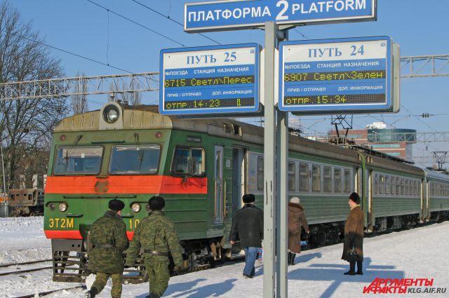 С 24 февраля все поезда пригородного сообщения будут курсировать по обычному расписанию.