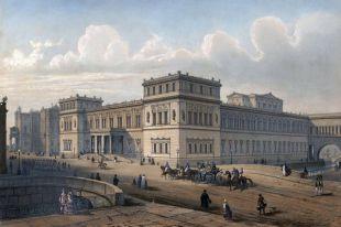 Новый Эрмитаж в XIX веке, литография по рисунку И. Шарлеманя