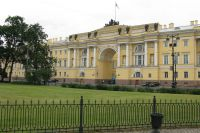 Здание Сената и Синода в Санкт-Петербурге