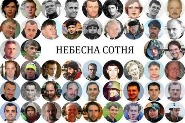 Найдено оружие, изкоторого убивали участников Майдана— Киев