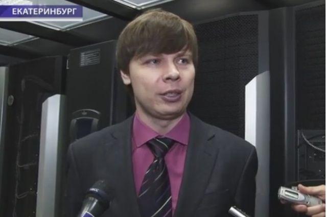 Андрей Созыкин, завотделением вычислительной техники Института математики и механики УрО РАН.