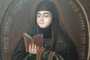 Евдокия была пострижена в монахини насильно.