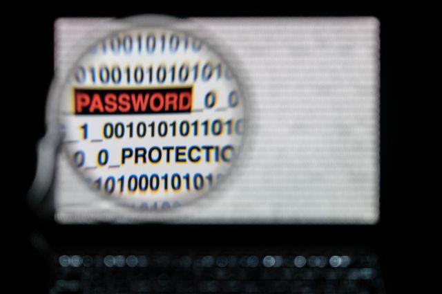 В Японии похитили 20 тысяч файлов конфиденциальной информации