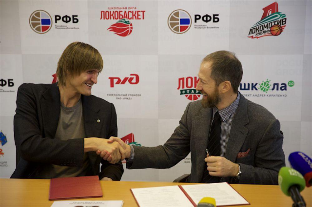 Андрей Кириленко и президент ПБК «Локомотив-Кубань» Андрей Ведищев подписывают меморандум о сотрудничестве.