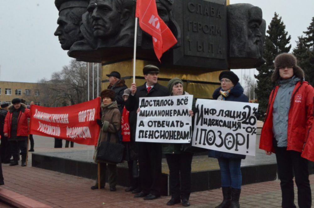 Основными лозунгами на митингах стали: «Требуем вернуть бесплатный проезд ветеранам труда!», «Остановить рост тарифов ЖКХ», «Досталось все миллионерам, а отвечать пенсионерам», «Бездарное Правительство Медведева – в отставку!»