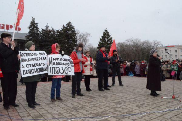 Когда планировался митинг, уже было известно, что губернатор области заявил об  отмене закона на Дону и возврате всех привилегий.