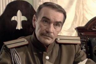 Эмиляно Очагавия в сериале «Котовский» (2009 год)
