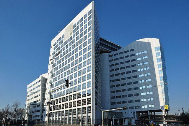 Резиденция Международного суда в Гааге