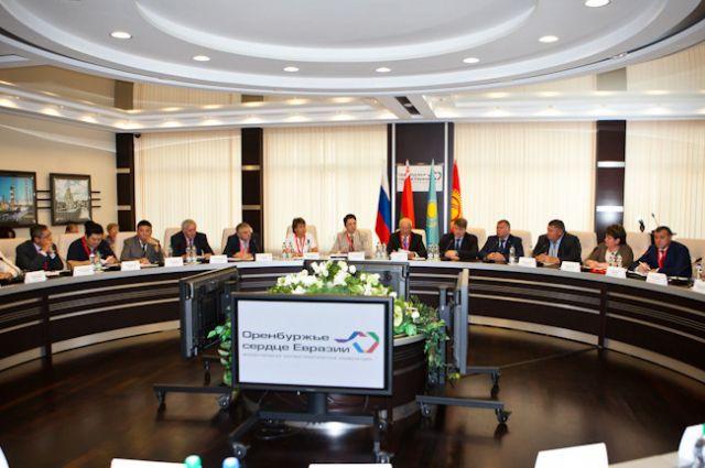 Форум ЕАЭС в Оренбурге