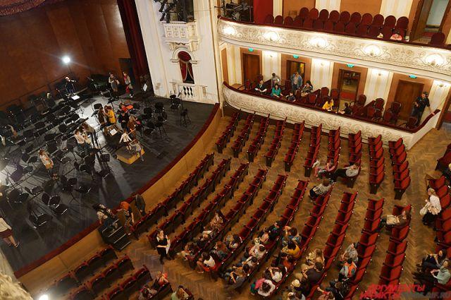 под зал театра оперы и балета пермь фото доехать