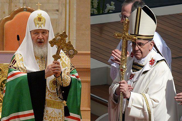 Патриарх Московский и всея Руси Кирилл и Папа Римский Франциск.