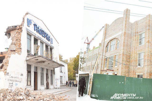 Фундамент и пара стен - вот что было на месте театра прошлой осенью. Справа - февраль 2016 года.