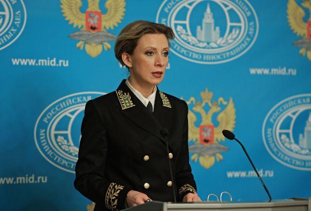 Facebook извинился перед Марией Захаровой за удаление фотографии