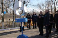 В Ростове построили газопровод для стадиона к чемпионату мира по футболу.