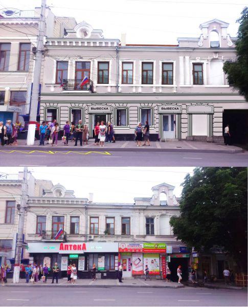 Фасады центральной части города. До и после.