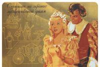 """Фильм """"Золушка"""" 1947 года - самая знаменитая работа Надежды Кошеверовой."""